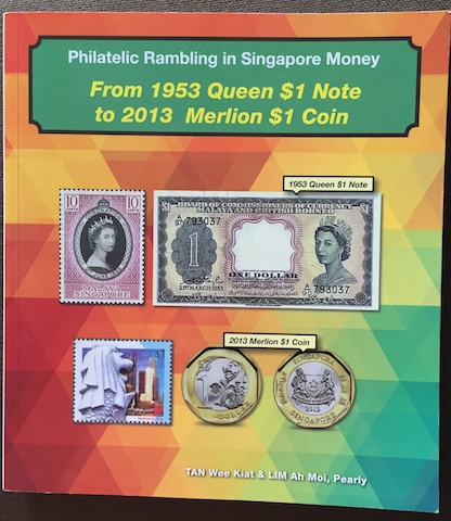 Philatelic ramblings