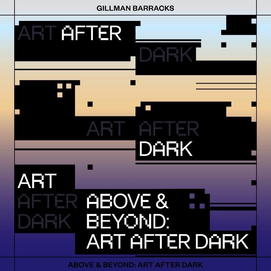 All new Art After Dark